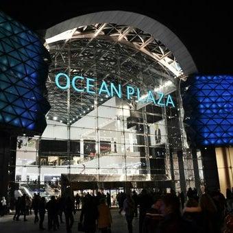 รูปภาพถ่ายที่ Ocean Plaza โดย Ta4ka Z. เมื่อ 11/21/2012