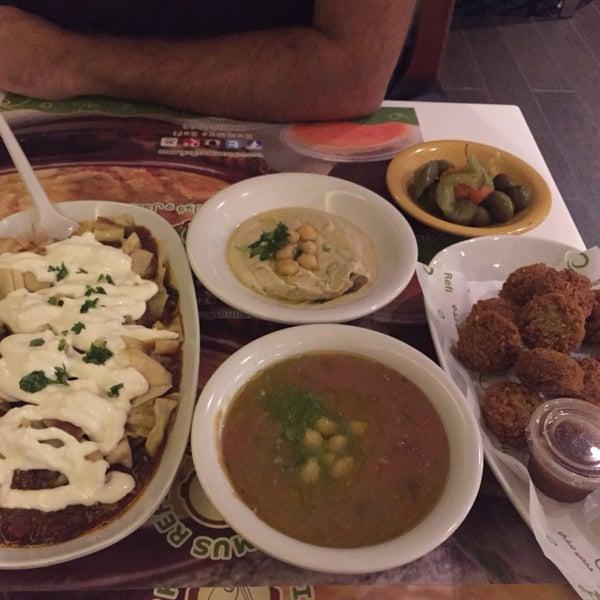 Hummus Refi حمص ريفي الزهراء Al Malik Road