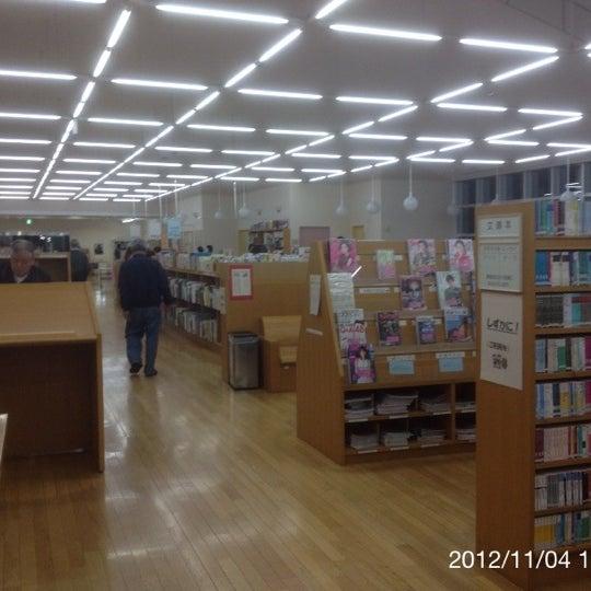 Fotos em 高槻市立芝生図書館 - ...