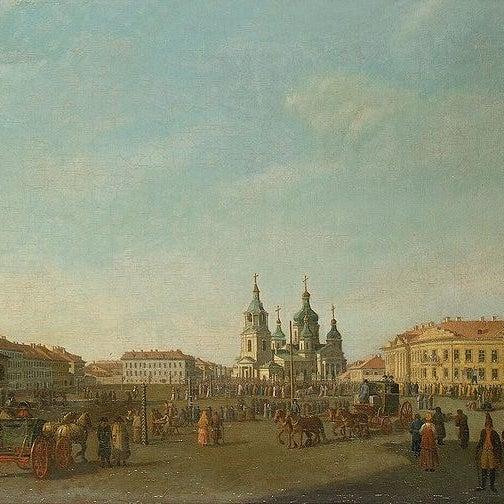 «Вид Сенной площади в Петербурге», 1800, Эрмитаж: