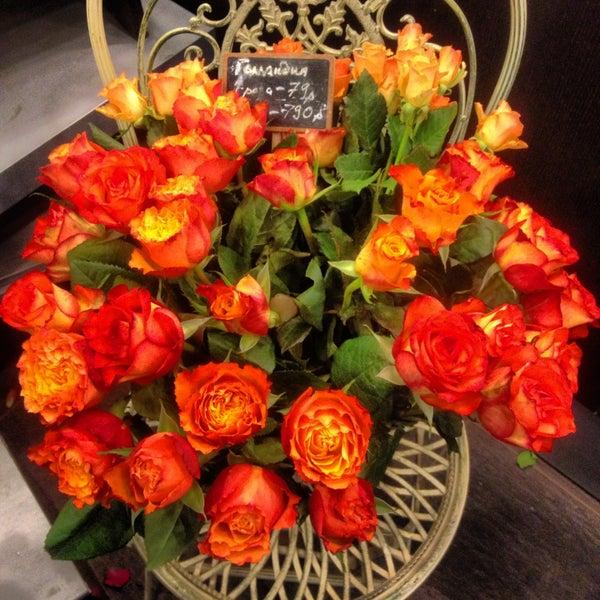 Доставка цветов во имя розы москва, конфет корзинке