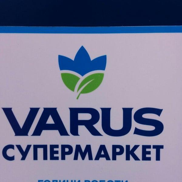 Www varus ua регистрация карточки