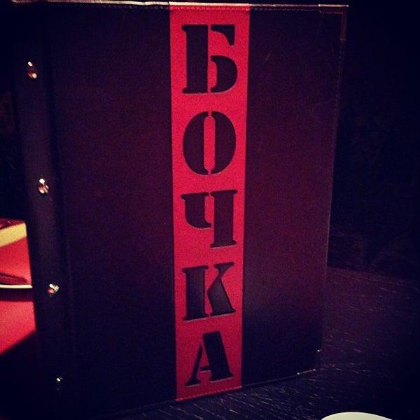 1/14/2013にEva R.がБочкаで撮った写真