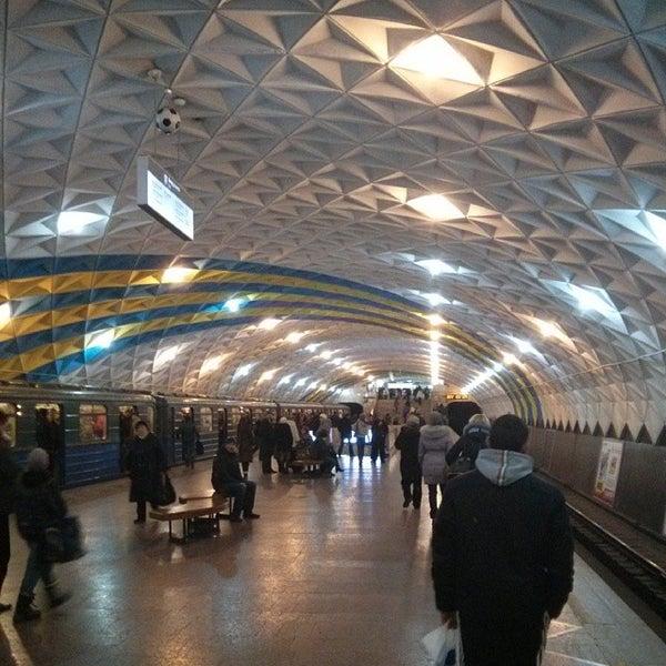 заманивала себе печать фото метро спортивная новогодние сцены