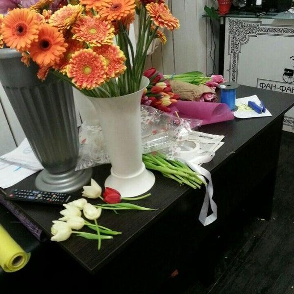 Фанфан тюльпан магазин цветов пенза, цветов спб