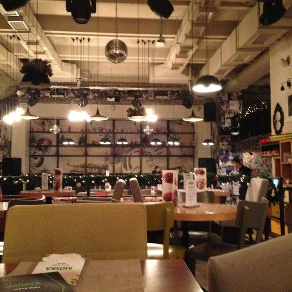 รูปภาพถ่ายที่ Moska Bar โดย Alexey M. เมื่อ 1/3/2013