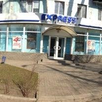 """4/9/2013 tarihinde Eugen D.ziyaretçi tarafından Компания """"Экспресс""""'de çekilen fotoğraf"""