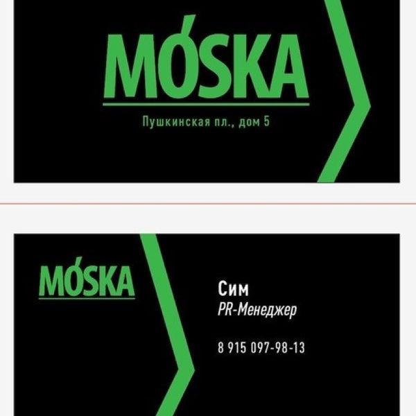รูปภาพถ่ายที่ Moska Bar โดย Дмитрий С. เมื่อ 2/6/2013