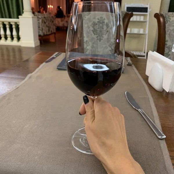 Das Foto wurde bei ORLY PARK Restaurant & Hotel von Boo am 10/8/2019 aufgenommen