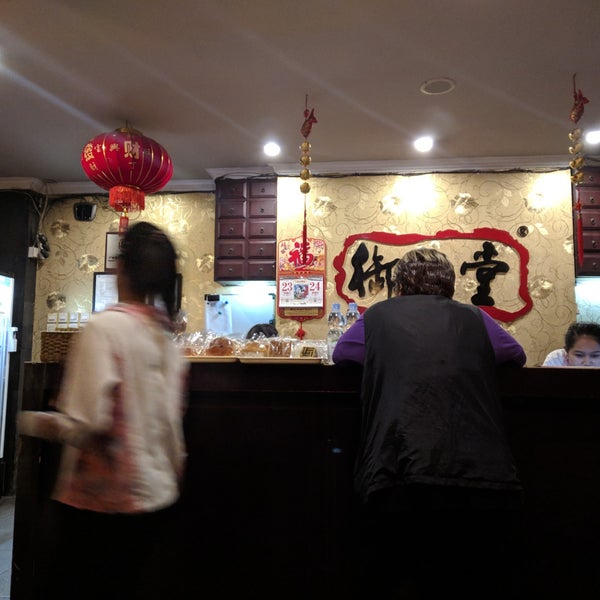 Yuyuantang Reflexology - Massage Studio in Jakarta Barat