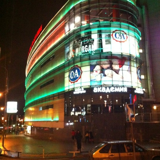 59a4061c2a82 ТРК «Щука» - Торговый центр в Москва