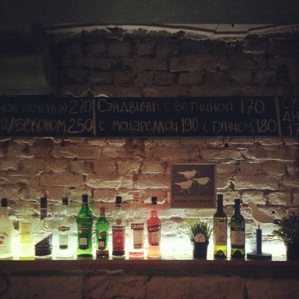 11/29/2012にVolodia ShadrinがЧайкиで撮った写真
