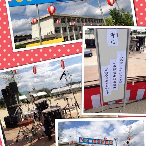 Photos at 名張市立美旗小学校 -...