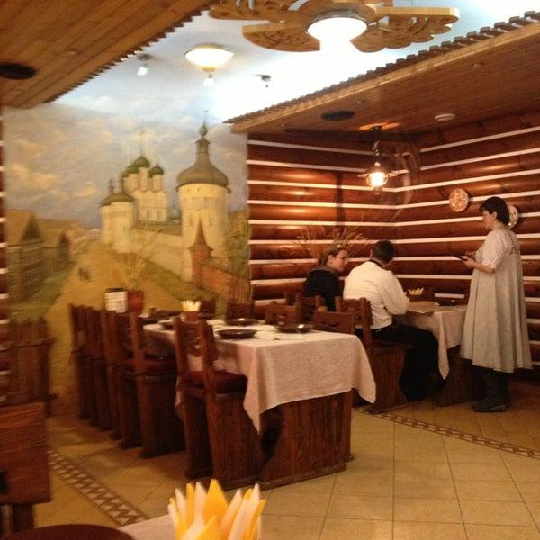 оформлении сельской ресторан подворье калининград фото футболистов для