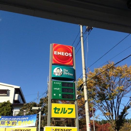 Photos at ENEOSネット DD桜ヶ丘...