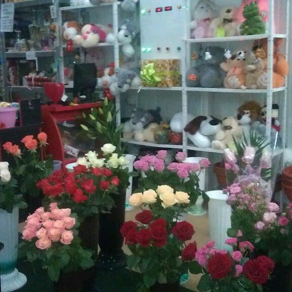 Цветы оптом, цветочный магазин цветок запорожье