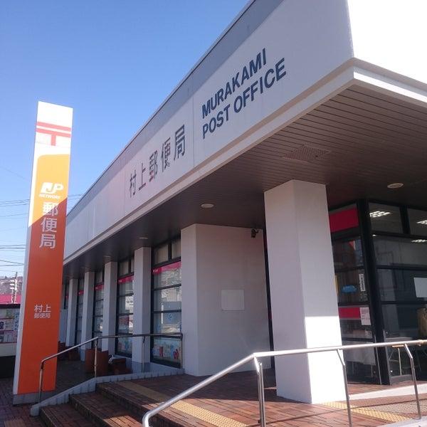 Photos at 村上郵便局 - Post Office