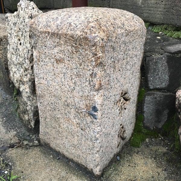 真菅村道路元標 - 橿原市、奈良...