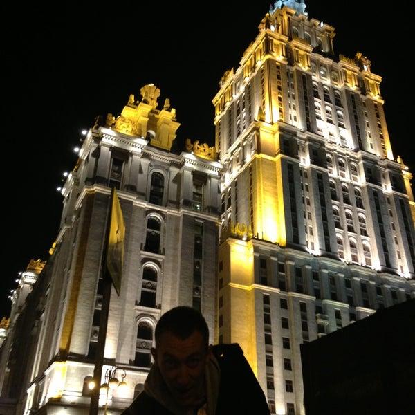 Foto scattata a Radisson Royal Hotel da Виктор В. il 4/16/2013