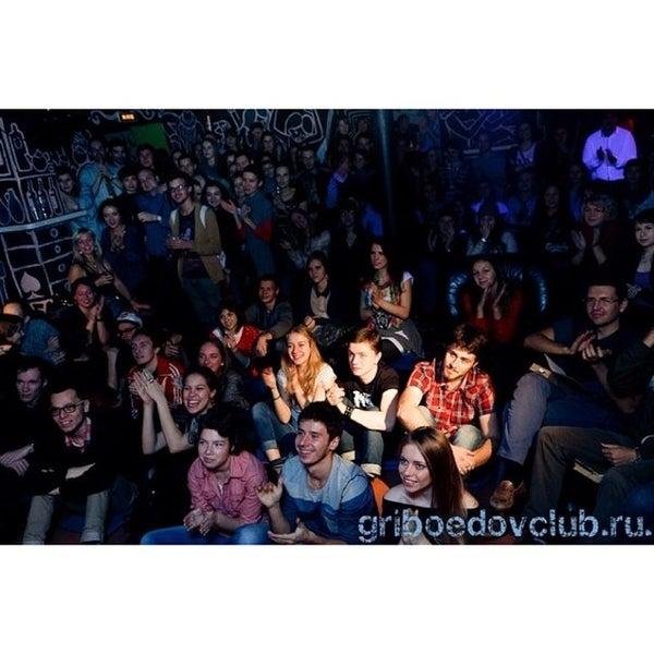 Foto scattata a Грибоедов da Ольга К. il 11/10/2013