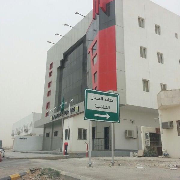 كتابة العدل الثانية شمال الرياض Second Justice Writing Northern Riyadh Courthouse In Riyadh