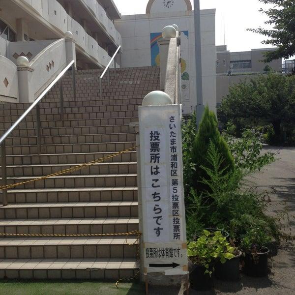Photos at さいたま市立常盤北小...