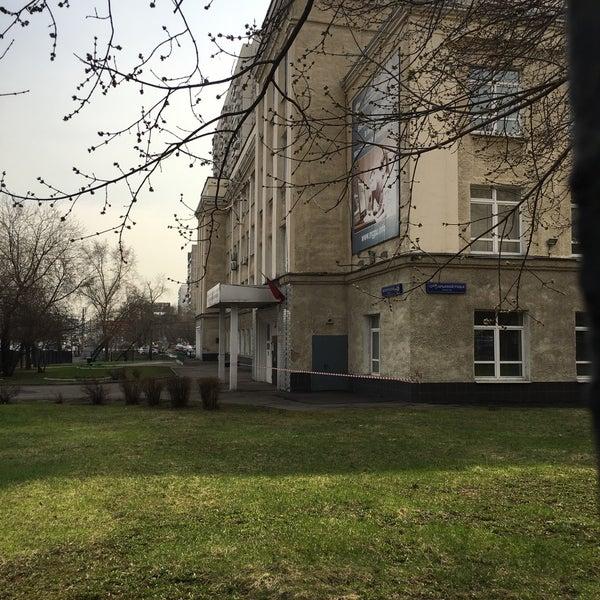 Foto diambil di Институт математики и информатики (ИМИ МГПУ) oleh Pavlik pada 4/17/2018