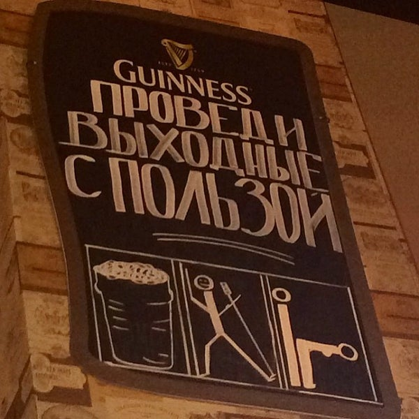 Foto diambil di Ирландский паб О'Хара oleh Александр Д. pada 11/1/2013