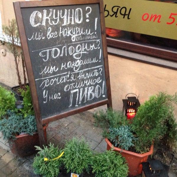 Das Foto wurde bei Кафе-кальянная Шива von Julia F. am 11/8/2013 aufgenommen
