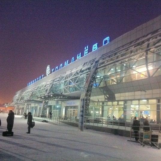 Где купить сигарет в аэропорт толмачева табаки дарксайд оптом