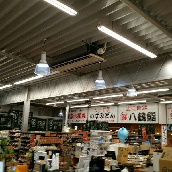 村の市場 東金店