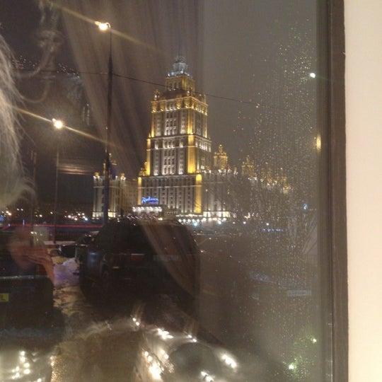 11/30/2012에 Kaplina N.님이 Де Марко에서 찍은 사진