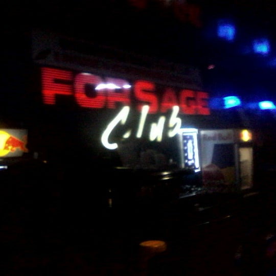 11/7/2012 tarihinde ann c.ziyaretçi tarafından Forsage / Форсаж'de çekilen fotoğraf