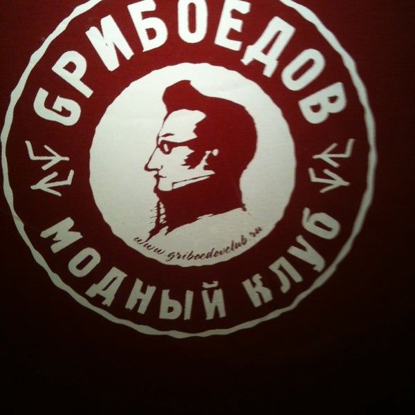 Foto scattata a Грибоедов da Sasha L. il 7/12/2013