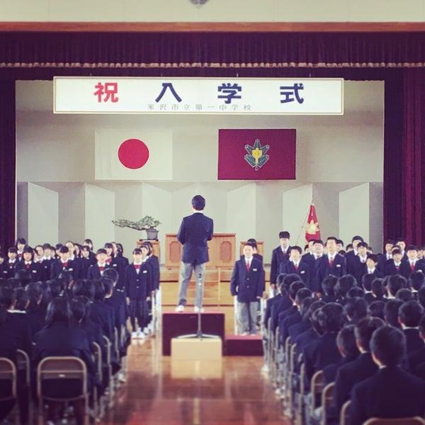 米沢市立第一中学校 - Middle School