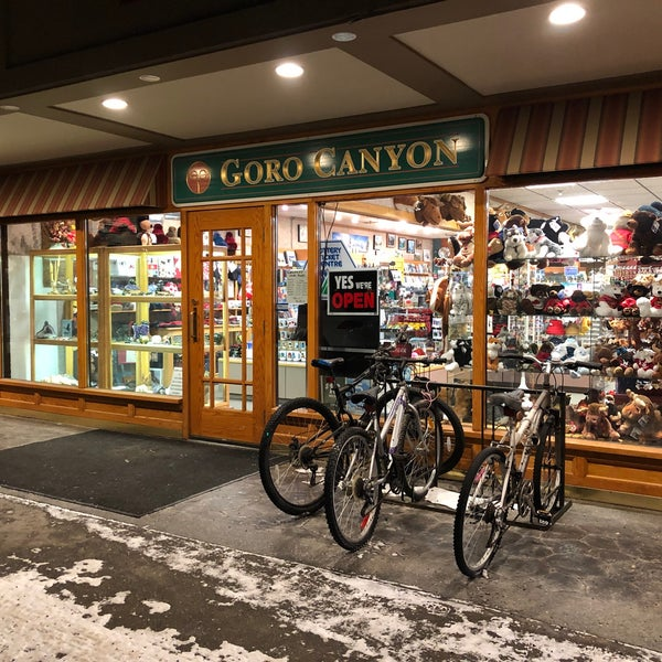 Goro Canyon - Gift Shop in Banff