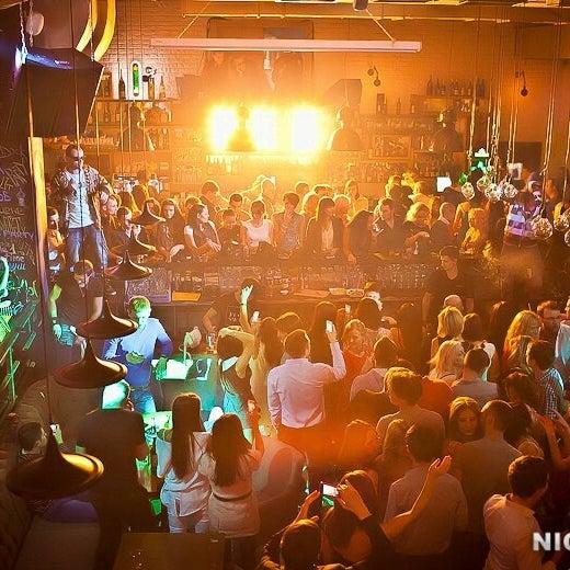 รูปภาพถ่ายที่ Moska Bar โดย Андрей К. เมื่อ 6/25/2013