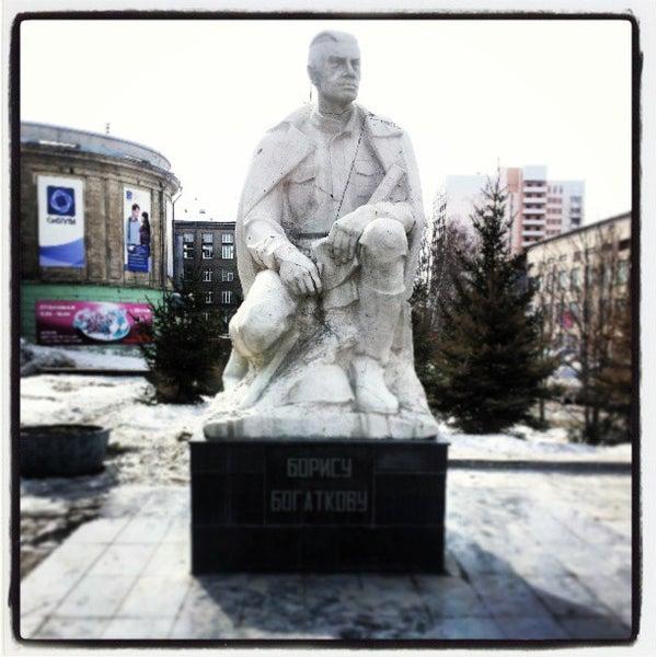 Борис богатков памятник фото