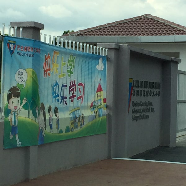 Sjk C Khe Beng Bukit Kemuning Elementary School