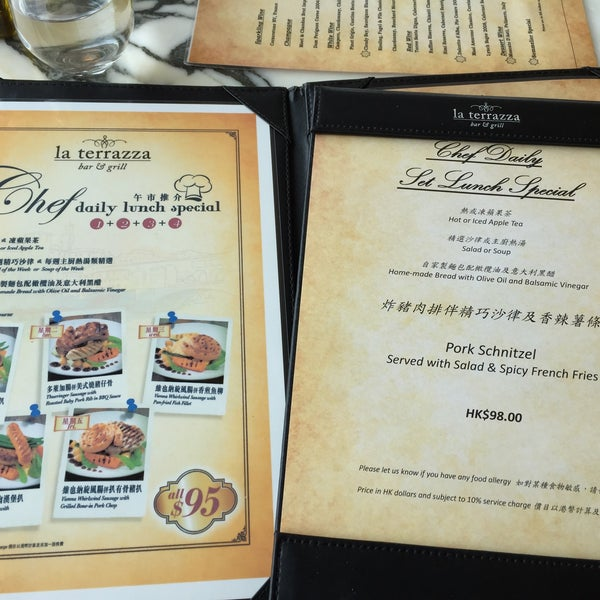 Photos At La Terrazza Bar Grill Italian Restaurant In 沙田