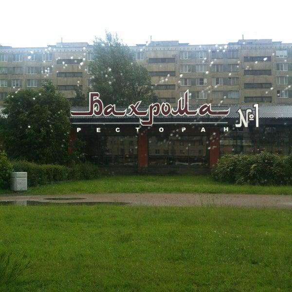 6/15/2013にАлександрがБахромаで撮った写真
