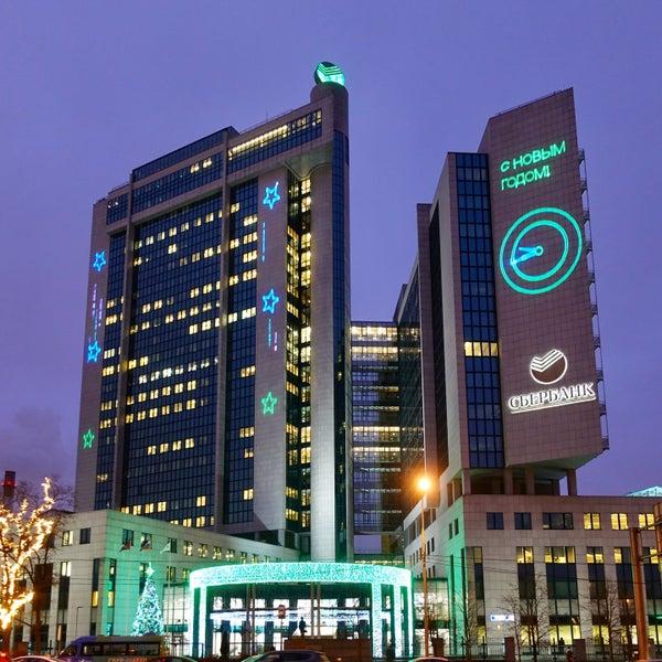 сбербанк центральный офис в москве вавилова 19 какое метро