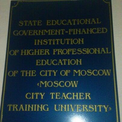 Foto diambil di Институт математики и информатики (ИМИ МГПУ) oleh shareddata pada 2/2/2013