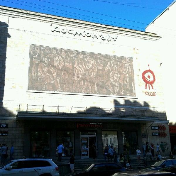 Foto tirada no(a) Космонавт por Eugene M. em 6/18/2013