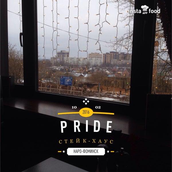 2/10/2016에 Mikhail M.님이 Pride에서 찍은 사진