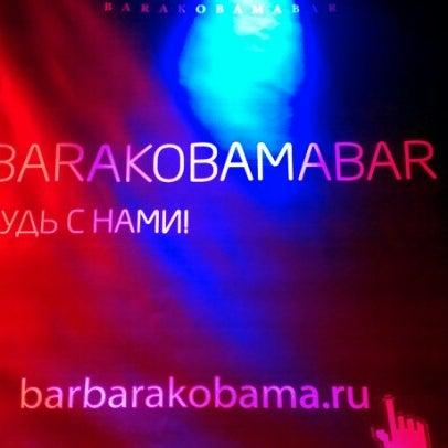 5/24/2013에 Кирилл Б.님이 BarakObamaBar에서 찍은 사진