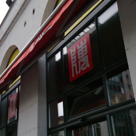 Photos At Asia Express Chinese Restaurant In Freiburg Im