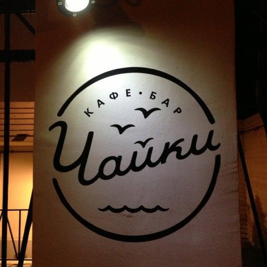 10/12/2012にStanley D.がЧайкиで撮った写真