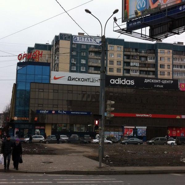 Adidas Дисконт-центр - Округ Озеро Долгое - 17 подсказки(-ок) 84d3907f690