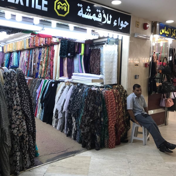 Taiba Commercial Center - Shopping Mall in Medina